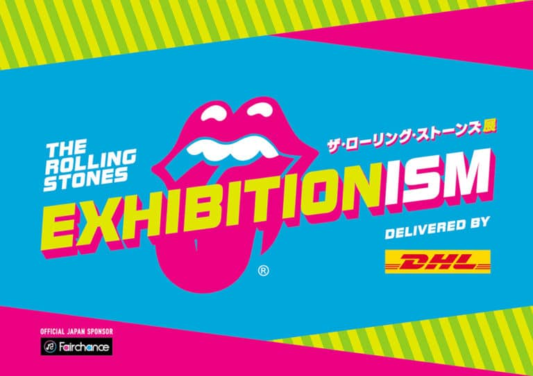 Exhibitionism Opens In Tokyo Japan